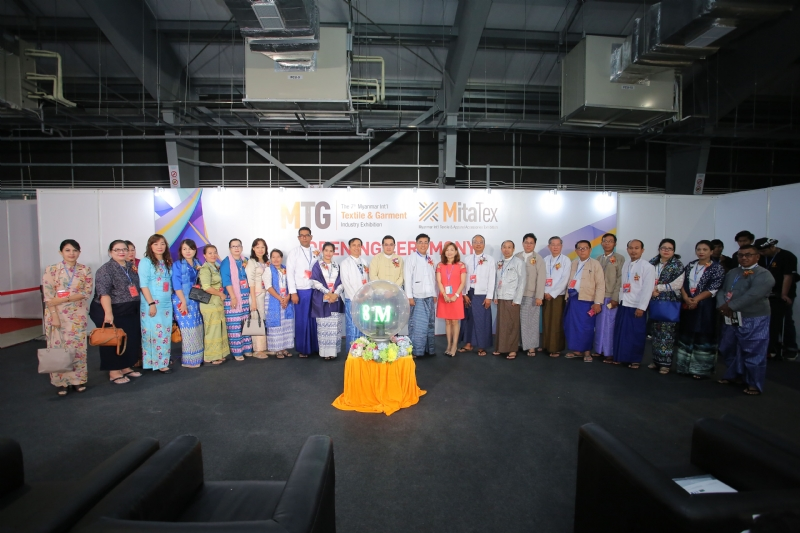 Influential Leaders Kickoff the Annual Ceremony - Myanmar