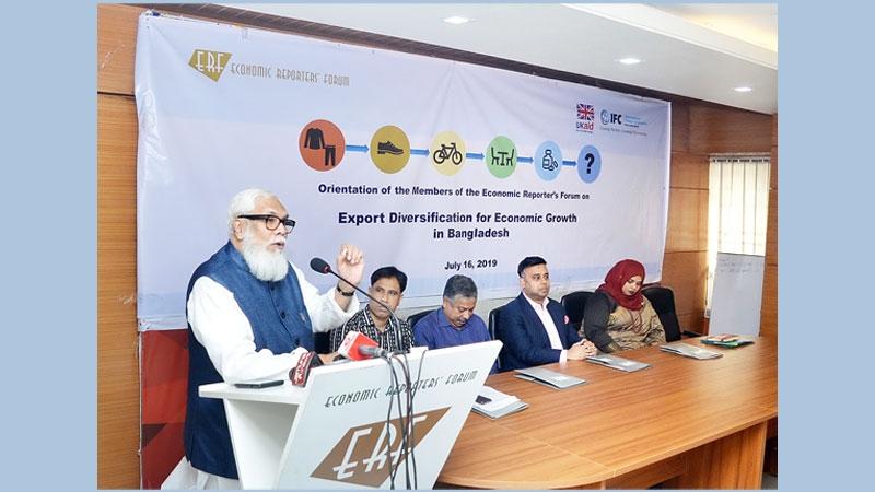 2020 The 15th Bangladesh International Plastics, Packaging