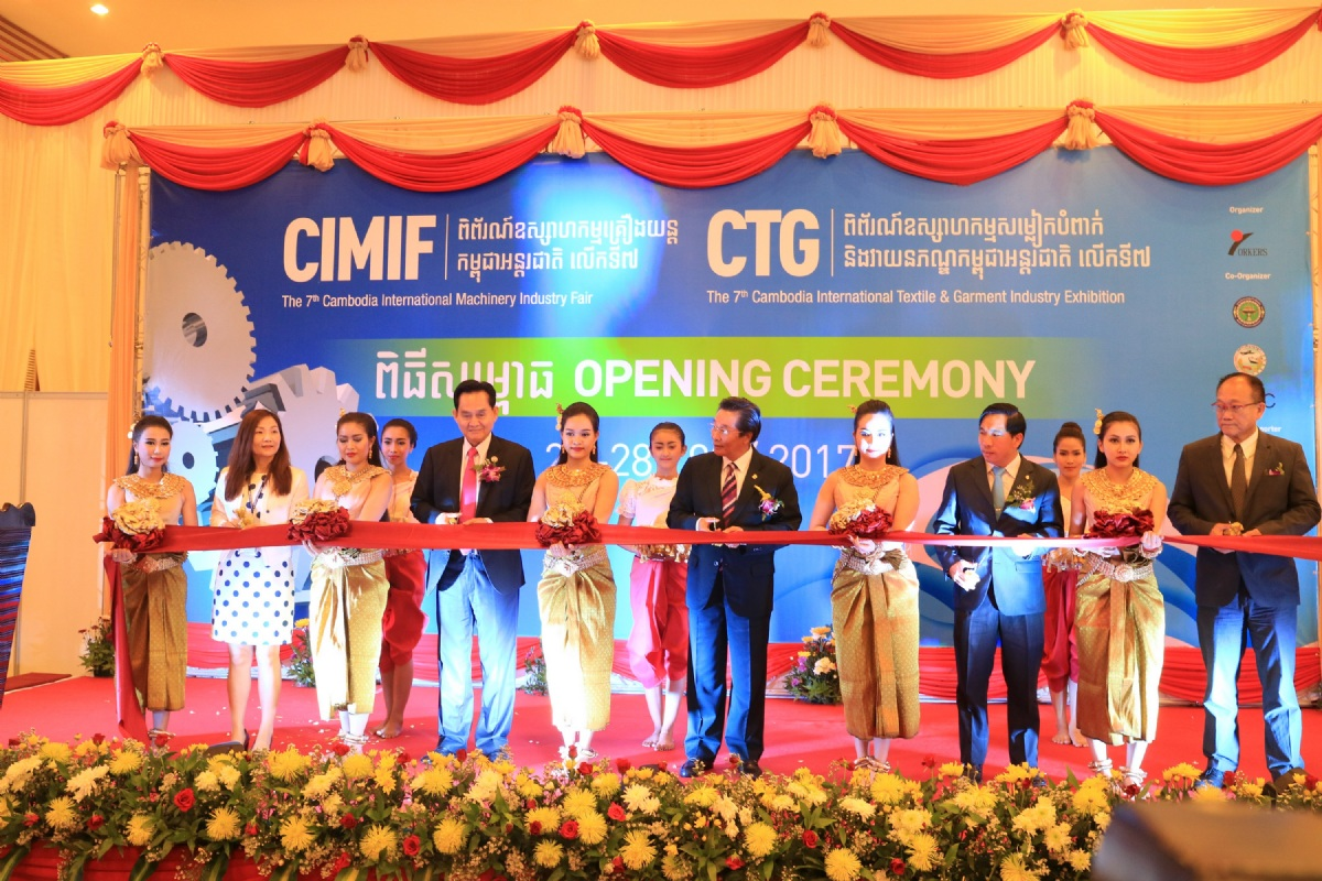 2019 Cambodia International Textile & Garment Industry
