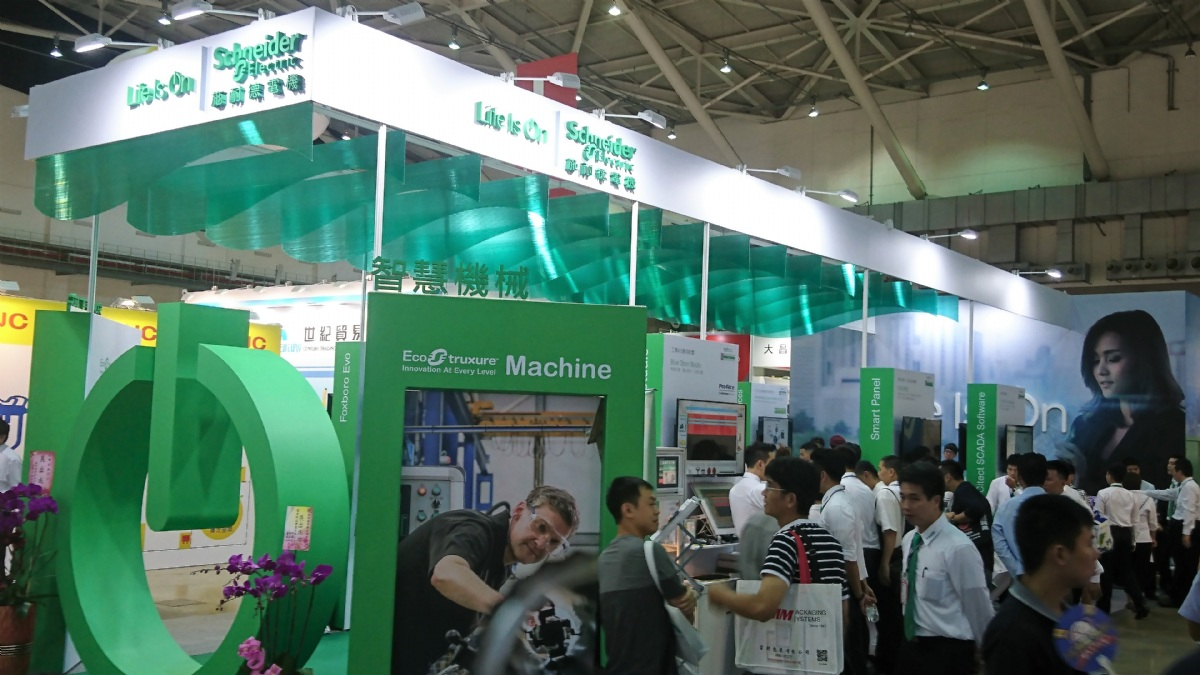 2017 Show Gallery - Taipei International Industrial Automation
