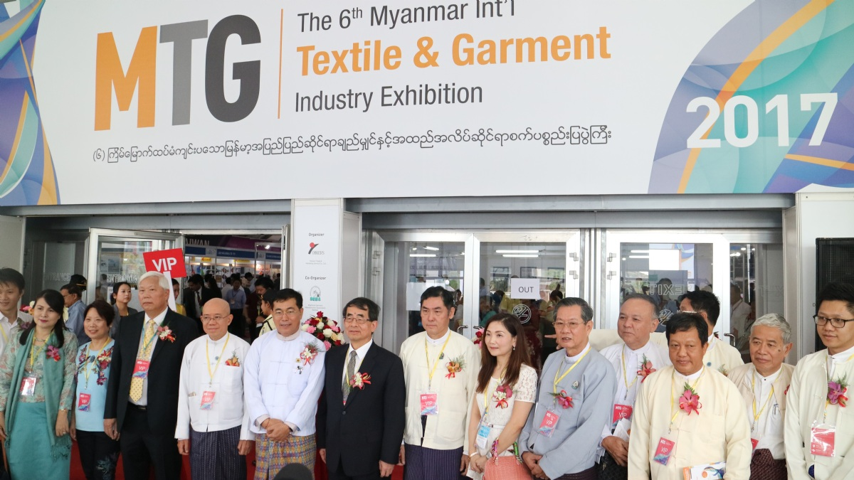 2019 Myanmar Int'l Textile & Garment Industry Exhibition