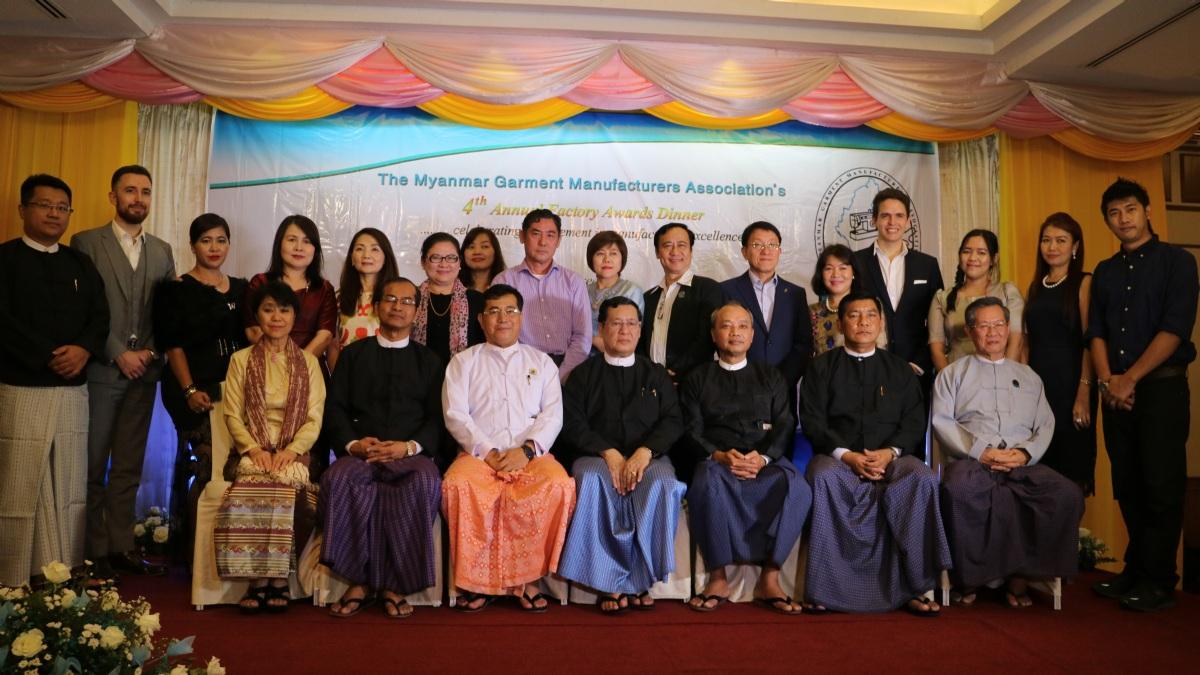 2019 Myanmar Int'l Textile & Garment Industry Exhibition - Official Site
