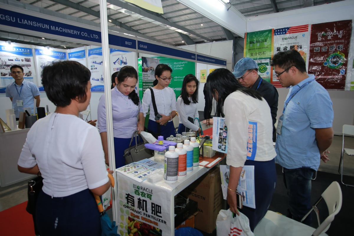 2019 The 8th Myanmar International Agriculture & Food