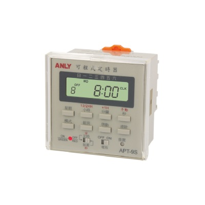 Protective Relay - MULTI FUNCTION VOLTAGE RELAY-ANLY