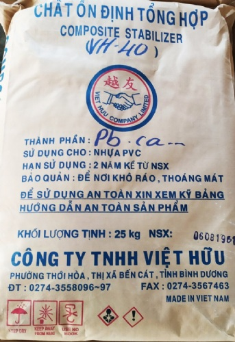 2019 The 19th Vietnam International Plastics & Rubber