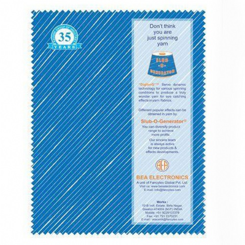 Slub Yarn Making Machine - SUJAN TRADERS Product List - Dhaka Int'l